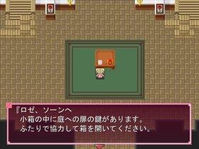 ロゼとバラのお屋敷 Game Screen Shot2