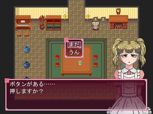 ロゼとバラのお屋敷 Game Screen Shot3