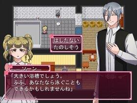 ロゼとバラのお屋敷 Game Screen Shot4