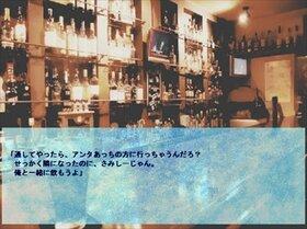 砂時計の天使・前編 Game Screen Shot2