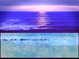 砂時計の天使・前編 Game Screen Shot4