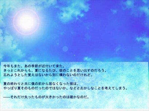 砂時計の天使・前編 Game Screen Shot5