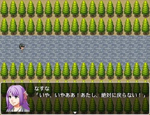 打ち上げ花火 Game Screen Shot3