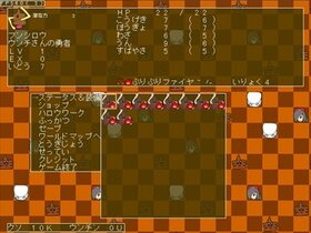 ウンチ戦記-ウンチさんのシリ滅裂な物語- Game Screen Shot2