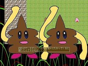 ウンチ戦記-ウンチさんのシリ滅裂な物語- Game Screen Shot4