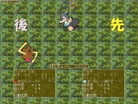 ウンチ戦記-ウンチさんのシリ滅裂な物語- Game Screen Shot5