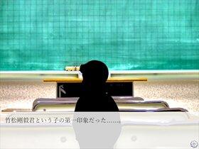 カラスには、なれない Game Screen Shot4