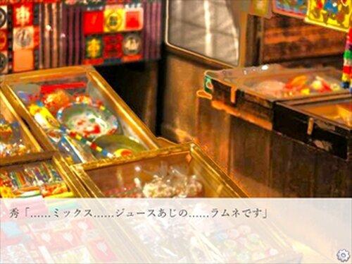 カラスには、なれない Game Screen Shot5