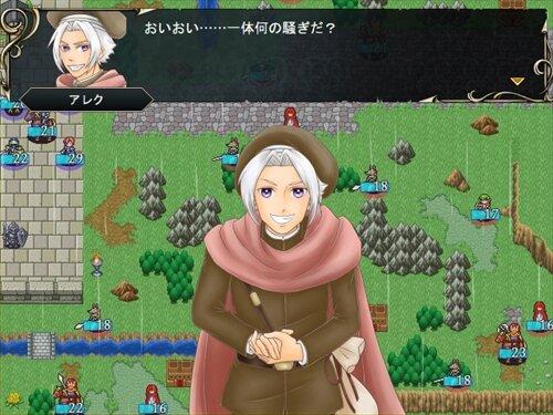 シルバーティアラの行方Ⅱ Game Screen Shot1