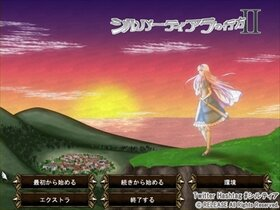 シルバーティアラの行方Ⅱ Game Screen Shot2