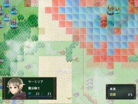 シルバーティアラの行方Ⅱ Game Screen Shot3