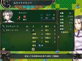 シルバーティアラの行方Ⅱ Game Screen Shot4