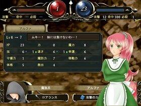 シルバーティアラの行方Ⅱ Game Screen Shot5