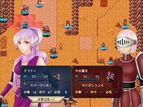 シルバーティアラの行方Ⅱ Game Screen Shots