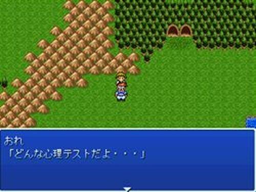 マヨネーズ Game Screen Shots