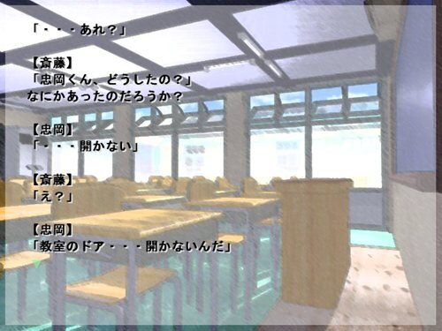 妄想教室 Game Screen Shot1