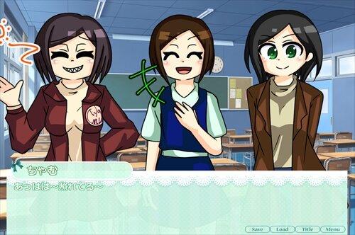 ミバちゃんゲームフェスティバル!(体験版) Game Screen Shot1