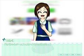 ミバちゃんゲームフェスティバル!(体験版) Game Screen Shot2