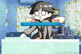 ミバちゃんゲームフェスティバル!(体験版) Game Screen Shot3
