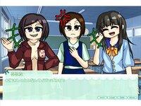 ミバちゃんゲームフェスティバル!(体験版)