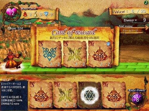 ウォーロック・カード Game Screen Shot