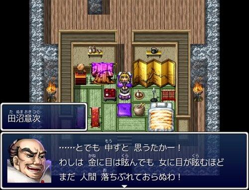天下御免!からくり屋敷 Game Screen Shot
