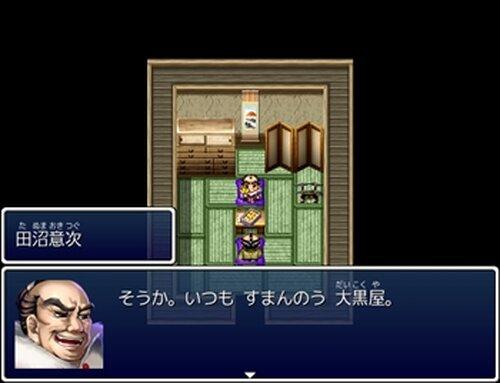 天下御免!からくり屋敷 Game Screen Shot2