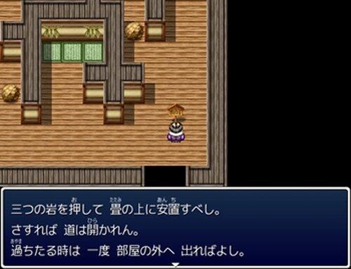 天下御免!からくり屋敷 Game Screen Shot3