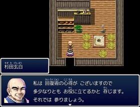 天下御免!からくり屋敷 Game Screen Shot4