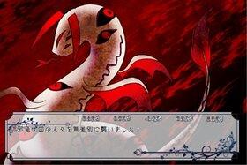 星屑とステラ Game Screen Shot2