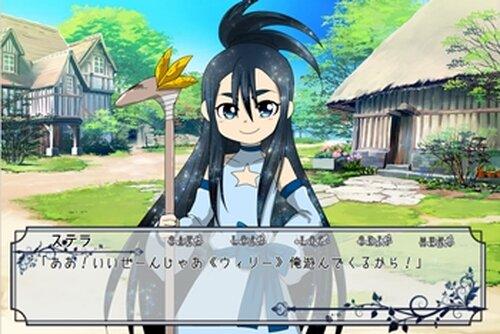 星屑とステラ Game Screen Shot3