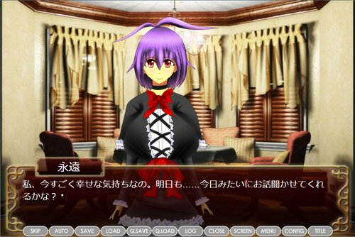 永遠の紡ぎ Game Screen Shot