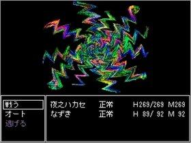 世界の終わりの子守唄 Game Screen Shot3