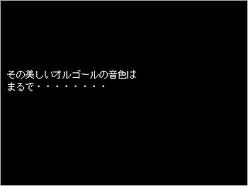 世界の終わりの子守唄 Game Screen Shot4