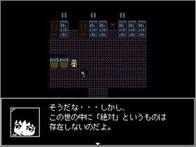 世界の終わりの子守唄 Game Screen Shot5