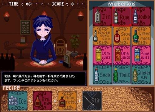 Bar Game Screen Shot2