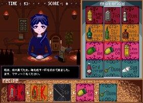 Bar Game Screen Shot3