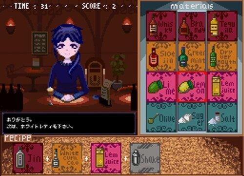 Bar Game Screen Shots