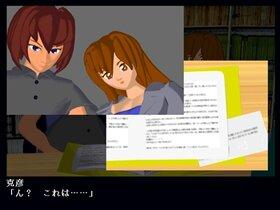 バトルコール2【体験版】 Game Screen Shot3