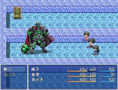 氷の剣士と炎の巫女 Game Screen Shot1