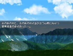 氷の剣士と炎の巫女 Game Screen Shot2