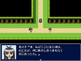 氷の剣士と炎の巫女 Game Screen Shot3