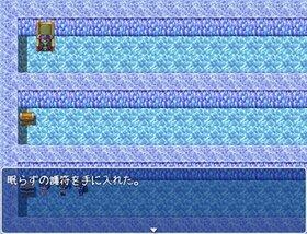 氷の剣士と炎の巫女 Game Screen Shot4