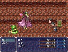 氷の剣士と炎の巫女 Game Screen Shot5