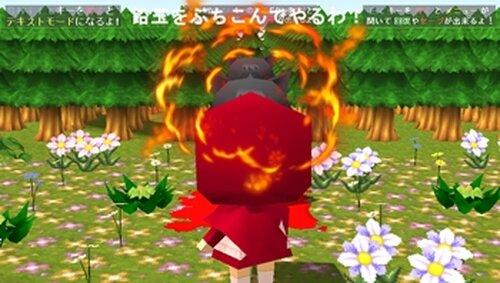 オオカミ VS あかずきん Game Screen Shot4