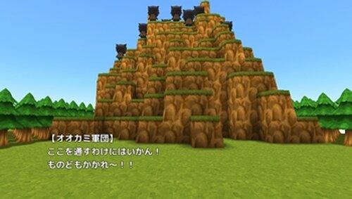 オオカミ VS あかずきん Game Screen Shot5