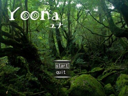 Yoona ーユナー Game Screen Shot2