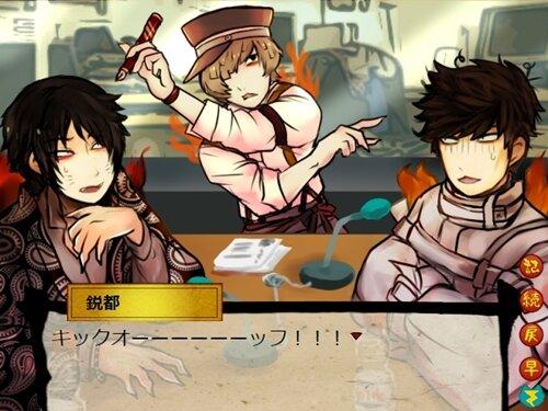 ラヂオのある部屋(奇奇怪怪コイ絵巻ノ2番外編) Game Screen Shot1