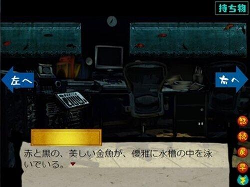 ラヂオのある部屋(奇奇怪怪コイ絵巻ノ2番外編) Game Screen Shot2