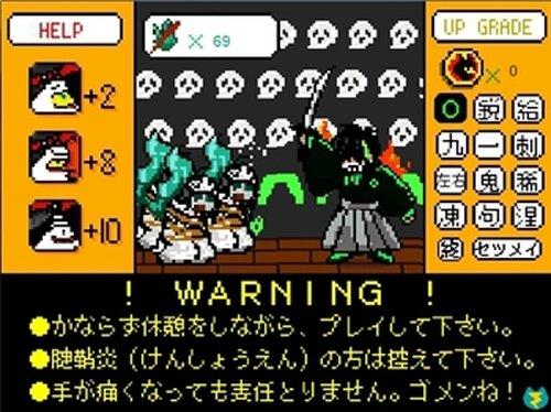 ラヂオのある部屋(奇奇怪怪コイ絵巻ノ2番外編) Game Screen Shot3